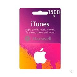 Подарочный сертификат iTunes Gift Card 1500 RUB, RU-регион