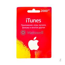 Подарунковий сертифікат iTunes Gift Card 2000 RUB, RU-регіон