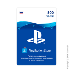 PlayStation® Network Gift Card 500 RUB