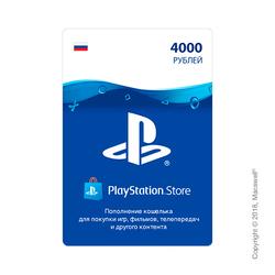 PlayStation® Network Gift Card 4000 RUB