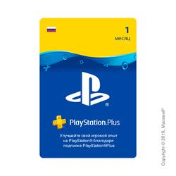 PlayStation® Plus Gift Card 1 месяц, RU регион