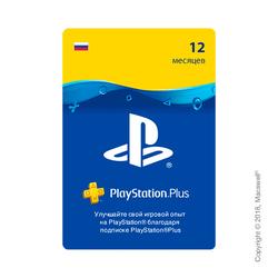 PlayStation® Plus Gift Card 12 місяців, RU регiон
