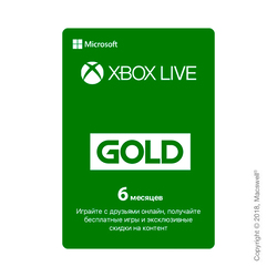 Xbox Live Gold 6 месяцев – RU/TR регионы