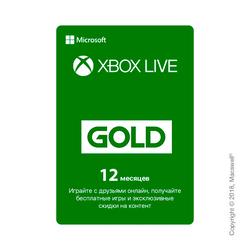 Xbox Live Gold 12 месяцев – RU/TR регионы